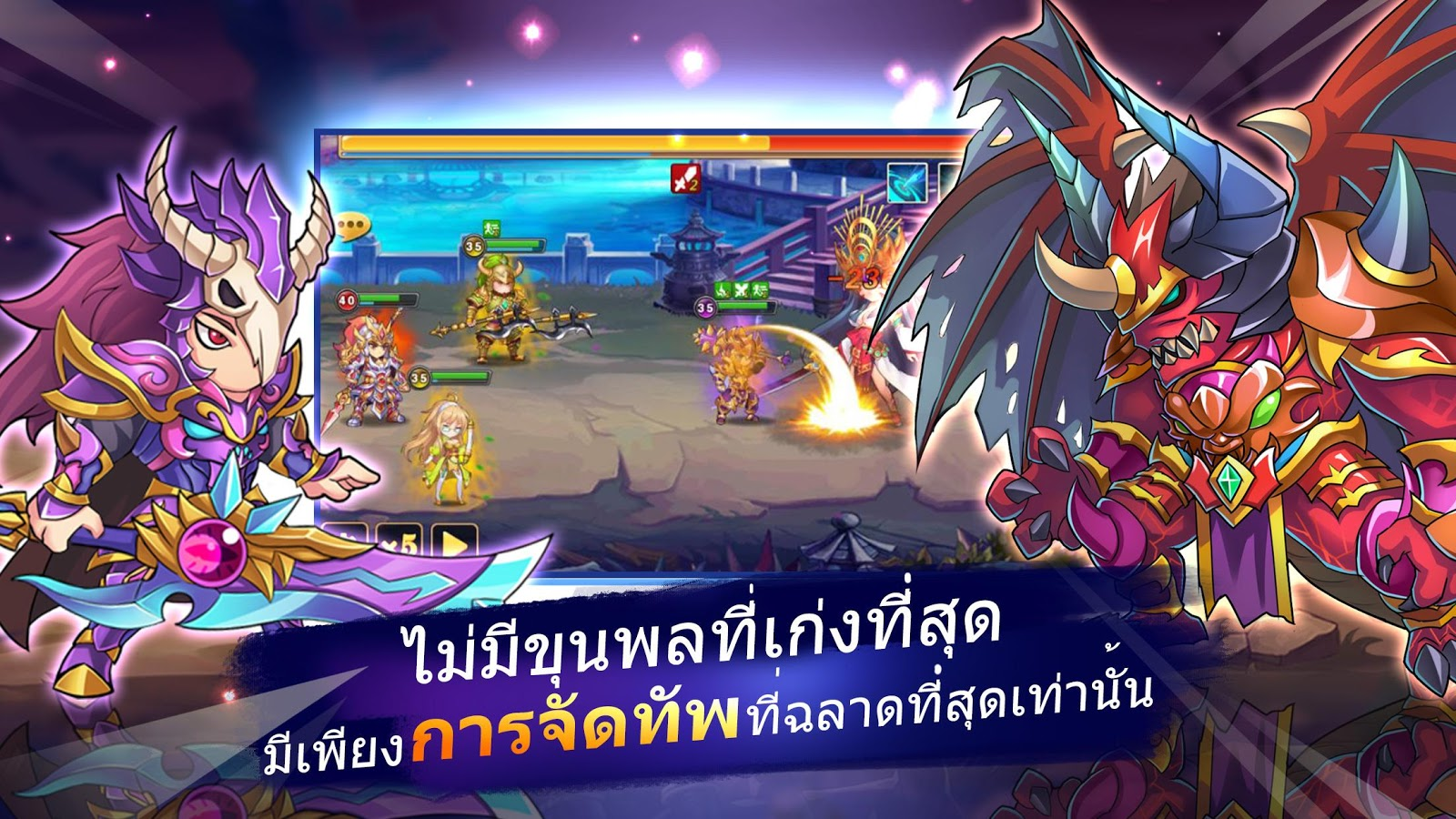 Three Kingdoms Legend Screenshot 7