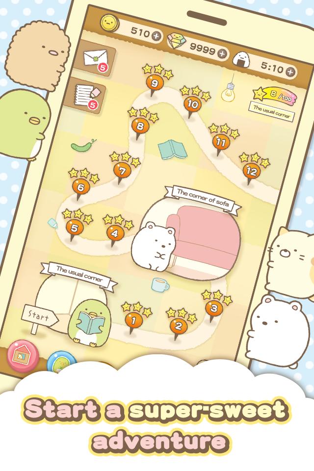 Sumikko gurashi-Puzzling Ways Screenshot 4