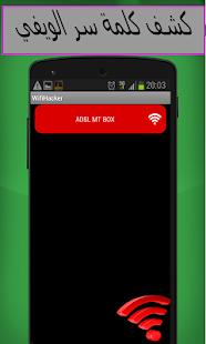 App كشف كلمة السر wifi 2017 prank APK for Windows Phone