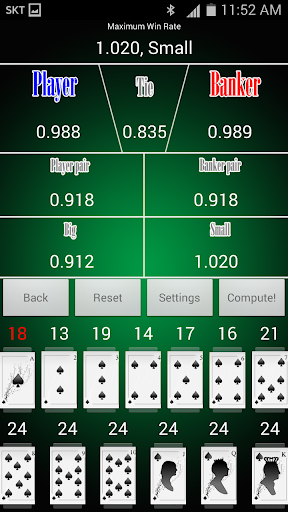 Baccarat Win Rate Calculator! - screenshot