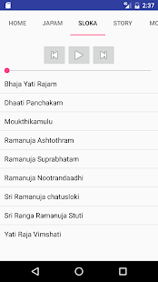 Ramanuja Japam - screenshot