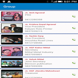JCI Mathura Royal - screenshot