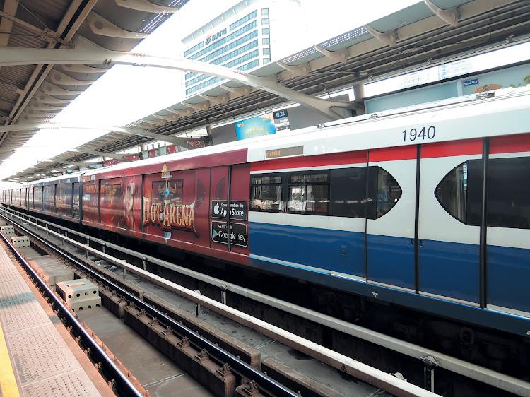 The Skytrain