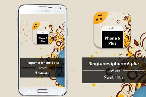 ? ? App ? ? ?)Top Ringtone for iPhone 6 plus ? ? ? ? ? ? ? ? app-APP ? ? ?