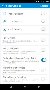 App TrackView: Surveillance & Phone Detective APK for Windows Phone