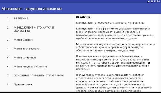 download Пособие для сельского кузнеца