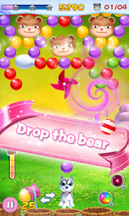 Game Puppy Bubble APK for Kindle
