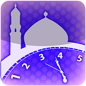 APK App Prayer times and ears without for BB, BlackBerry
