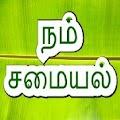 Nam Samayal APK for Bluestacks