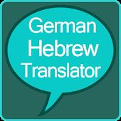 App German to Hebrew Translator apk for kindle fire