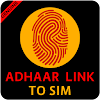 Link Aadhar With SIM Cards Online
