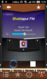 Nepal - screenshot