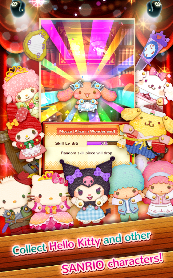 Hello Kitty : Fantasy Theater Screenshot 13