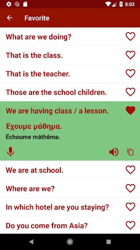Learn Greek Free Offline For Travel screenshot 3