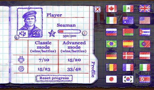 Sea Battle 2 screenshot 8