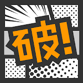 Download 漫画読破 全巻無料のマンガアプリ APK to PC