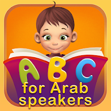 English for Arab Speakers