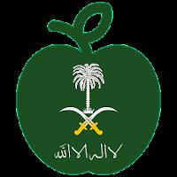 غرف دردشة ليالي السعوديه For PC