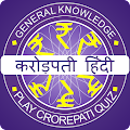 Game Crorepati Hindi 2017 : New Season 9 In Hindi APK for Windows Phone