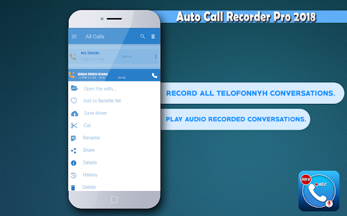 Auto Call Recorder Pro 2018 Screenshot