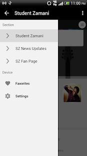 Student Zamani -Social Network - screenshot