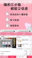 Screenshot of Jumi 日韓美妝專賣及彩妝教學