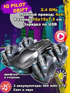 """Машинка на радиоуправлении, серии """"Город игр"""",GD-11650"""