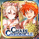 Chain Chronicle ◆ authentic scenario rpg / Chenkuro