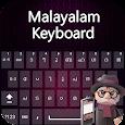 Malayalam English Keyboard 2018: Malayalam Keypad