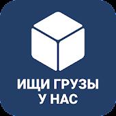 Карголинк Загрузки [НОВИНКА] APK for Ubuntu