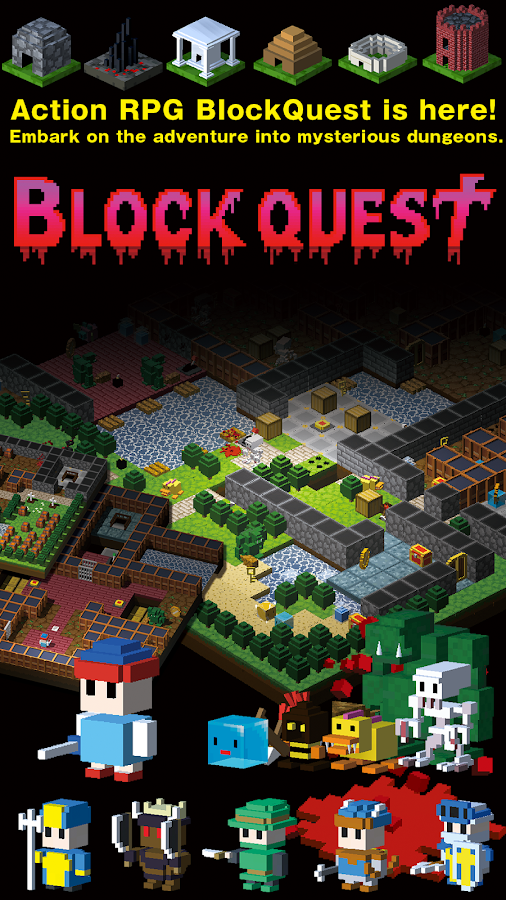 BLOCKQUEST Screenshot 0