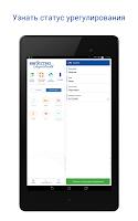 Screenshot of IngoMobile