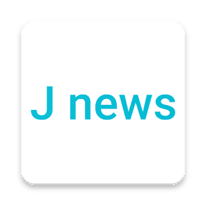 J News Donation Version For PC / Windows 7/8/10 / Mac – Free Download