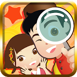 Kokoro No Tomo: Hidden Journey Icon