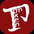 App Proxer - Anime und Manga! apk for kindle fire