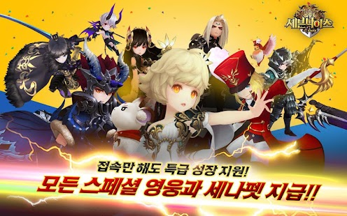 Seven Knights for kakao apk screenshot