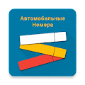 App Автомобильные номера APK for Kindle