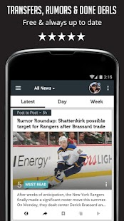 Hockey Trade Rumors - SF - screenshot