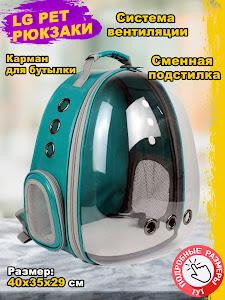 Рюкзак, серии Like Goods, LG-13137