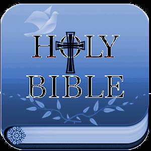 French Bible, La Sainte Bible  7