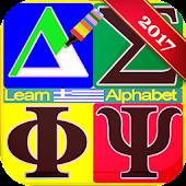 Learn Greek Alphabet Free 2k17 APK for Bluestacks