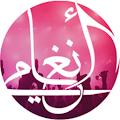 App Angamy APK for Windows Phone