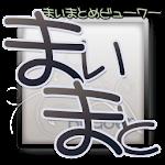 MyMato Icon