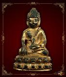 พระกริ่งจีน (เปียกทอง) กะหลั่ยทอง สมัยราชวงศ์หมิง อายุกว่า 400 ปี