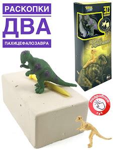 """Игровой набор серии """"Юный Археолог"""", 507B-6"""