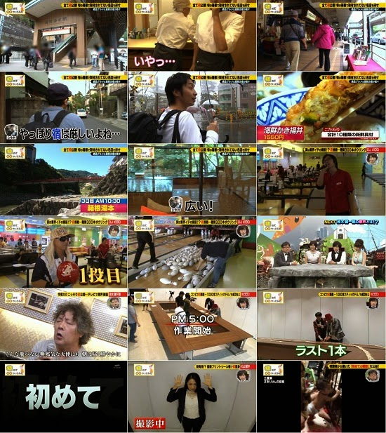 (TV-Variety)(720p) 柏木由紀 – 初めて〇〇やってみた 141019