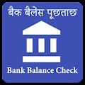 Bank Balance Check