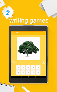 Download Learn Korean Vocabulary - 6,000 Words APK for Android Kitkat