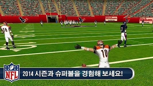 NFL Pro 2013 이미지[2]