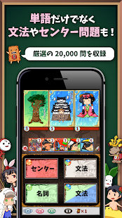 Game English Quiz【Eigomonogatari】 APK for Windows Phone